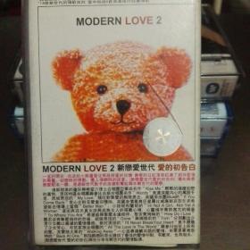 磁带 MODERN LOVE 2新恋爱世代 爱的初告白