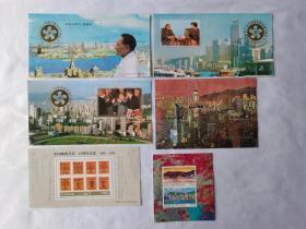 香港回归纪念印刷品一组
