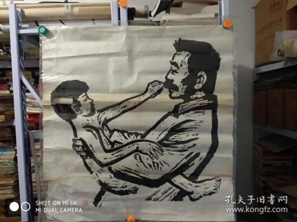 阎烨, 石印版画,【怜子,如何不丈夫】