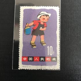 """特54《儿童生活(有齿)》12-10""""小球迷""""盖销邮票"""