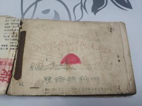 革命歌曲选(107首文革歌曲)