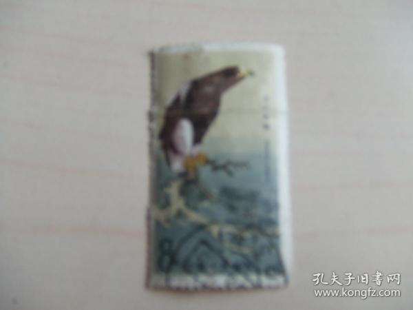 邮票:T114(4-2)