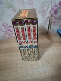 20世纪少年(1~4册全)(盒装)