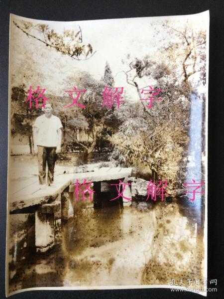 老照片 大约六七十年代 一个摄影师的系列作品 风景 非常好 大尺寸  长约19cm 有一小张