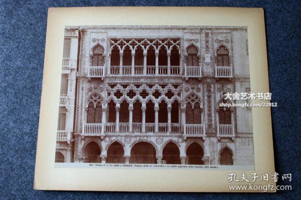 美国纽约著名建筑设计师GEORGE W. JACOBY  (1881-1937)旧藏,世界建筑艺术原版老照片第13号:意大利威尼斯宫殿被称为立面的上部,清代大幅蛋白照片,尺寸为25.7X19.6厘米