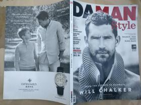 英文原版杂志《DAMAN》2015/16 F/W