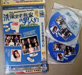 韩剧 洗澡堂老板家的男人们 DVD 4碟