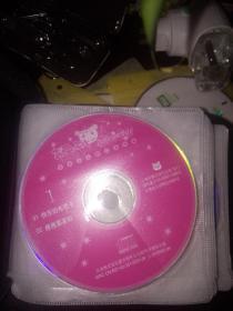 奥特曼VCD布思卡!布思卡!19碟装无包装盒