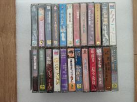 大量台版磁带出售