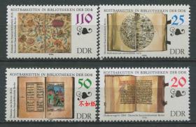 德国邮票 东德 1990年 珍藏古籍 4全新