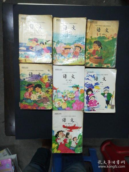 --90年代舊課本---九年義務教育六年制小學教科書--語文---第4-5-7-8-9-10-11冊--7本合拍