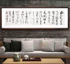 【保真】中书协会员、国展精英杜一清作品:李白《登太白峰》