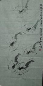娄师白群虾图