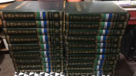 中国军事百科全书 第二版(全套 19册)精装皮面