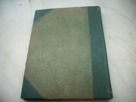 1951年-开明书店出版【语文学习月刊】 创刊号-3期精装合订本!