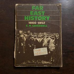 FAR EAST HISTORY (1860—1952)