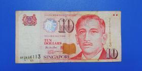 新加坡 纸币10元 一枚