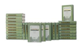 国家出版基金项目:绍兴商会档案汇编全三十册(精装)