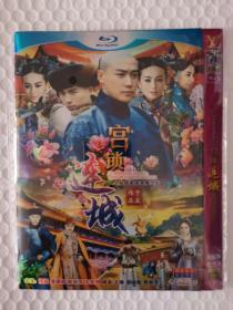 宫锁连城完整版 DVD-9 五碟