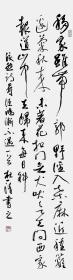 【保真】中书协会员、国展精英杜一清:皎然《寻陆鸿渐不遇》