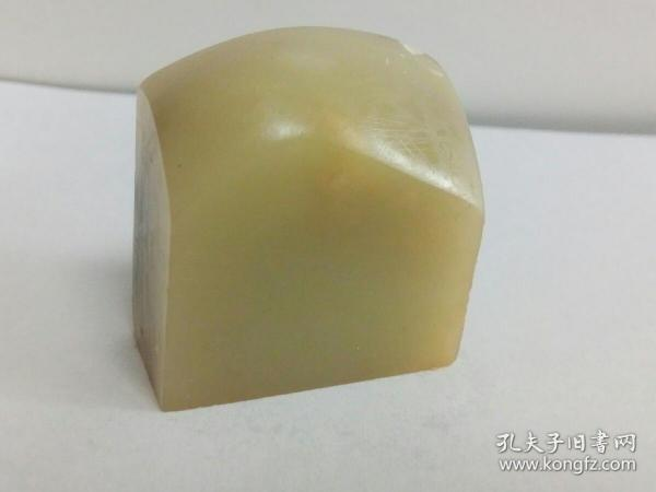 壽山芙蓉石印章(請注意標注的尺寸)