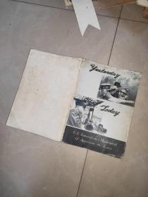 美帝国主义是侵略朝鲜的罪魁  英文画册