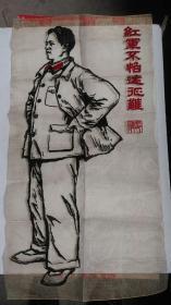 """文革时期出品-长征诗句""""红军不怕远征难""""纱网毛主席全身绣像"""