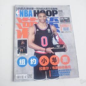 NBA  HOOP   灌篮  2015/8  无海报