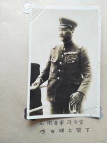 来自日本老照片相册,散页,元,关东军司令官植田谦吉司令官,满洲日军军官