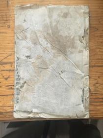 木刻。。。。四大奇书第一.....《本国演义》:第64--76回....。。。一厚册完整