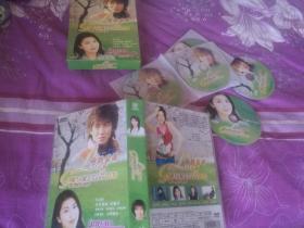 日剧 恋爱世纪 DVD光盘5张