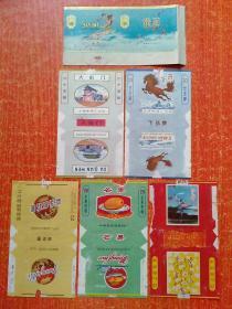 老烟标枚合售:圆球牌香烟、芒果牌香烟(1968年)、红舞香烟、飞马牌香烟、大前门牌香烟