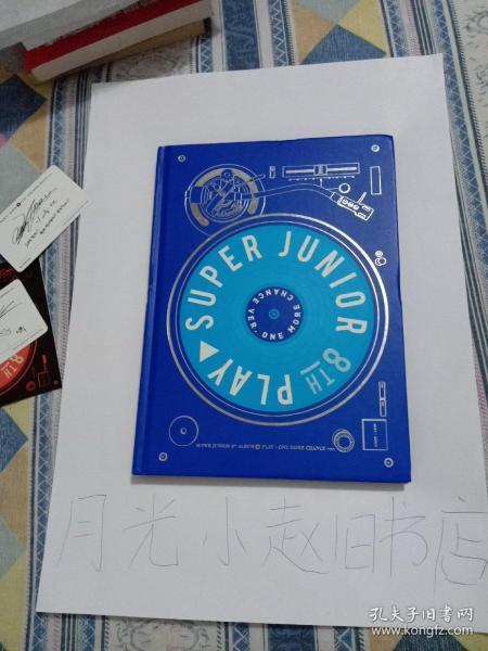 SUPERJUNIOR8thALBUM(里面有光盘,什么都不缺。看图5图6。应该是某个明星的签名照吧?买家仔细。