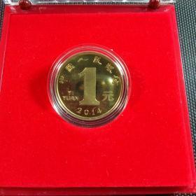 一元纪念币(2014甲午年)