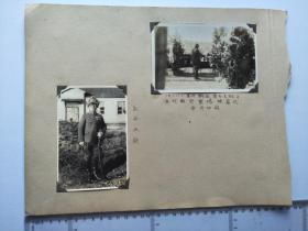 来自日本老照片相册,散页,满洲海拉尔,安井中将,矢谷大佐,日军军官