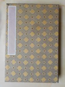 老纸头【80年代,美协江苏分会赠,册页(空白16面,写字7面】有黄斑,尺寸:26.5×18cm