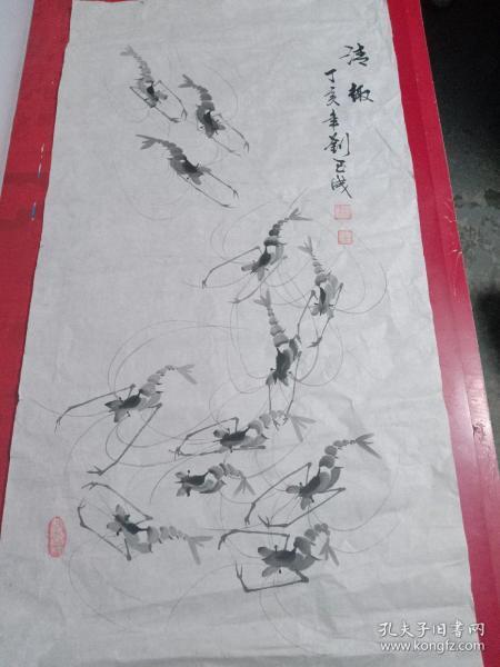 宣纸画:虾