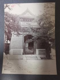 民国北京国子监建筑物老照片一张