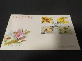 邮票首日封收藏 特种邮票 蜜蜂 首日封  闲置收藏