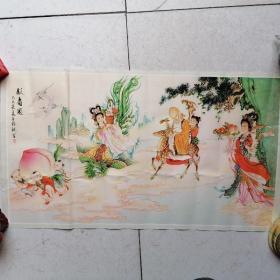 王锡麒—献寿图