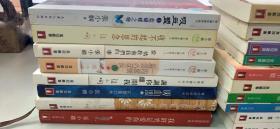 张小娴 系列18册