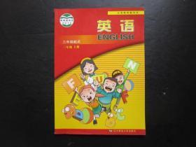 辽师大版小学英语课本三年级起点三年级上册