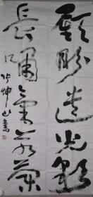 张坤山1-1472