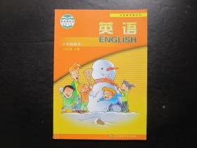 辽师大版小学英语教材三年级起点六年级下册