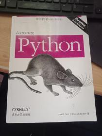 学习Python:Learning Python, 【英文】