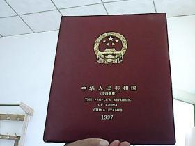 1997年 中华人民共和国邮票(88张)
