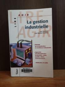 La Gestion Industrielle 【法文原版】