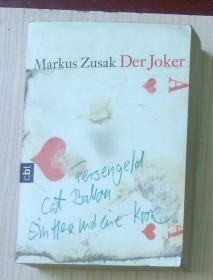 德文原版 Der Joker by Markus Zusak 著