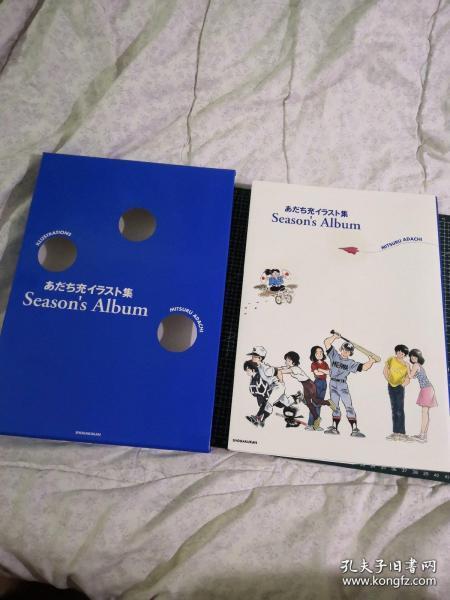 Season's Album―あだち充イラスト集