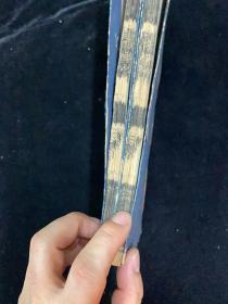 唐代道绰……安乐集,1245年,日本印
